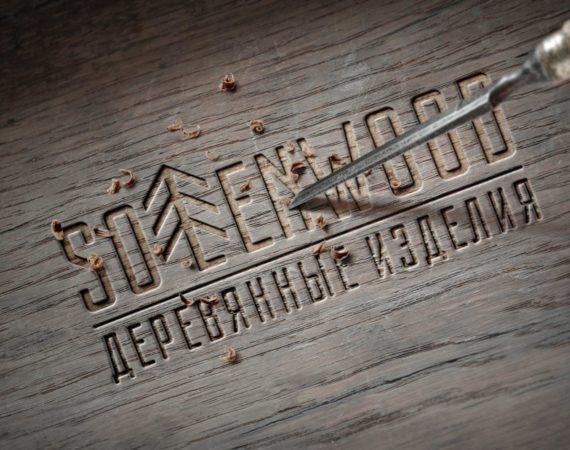 логотип столярной мастерской 4