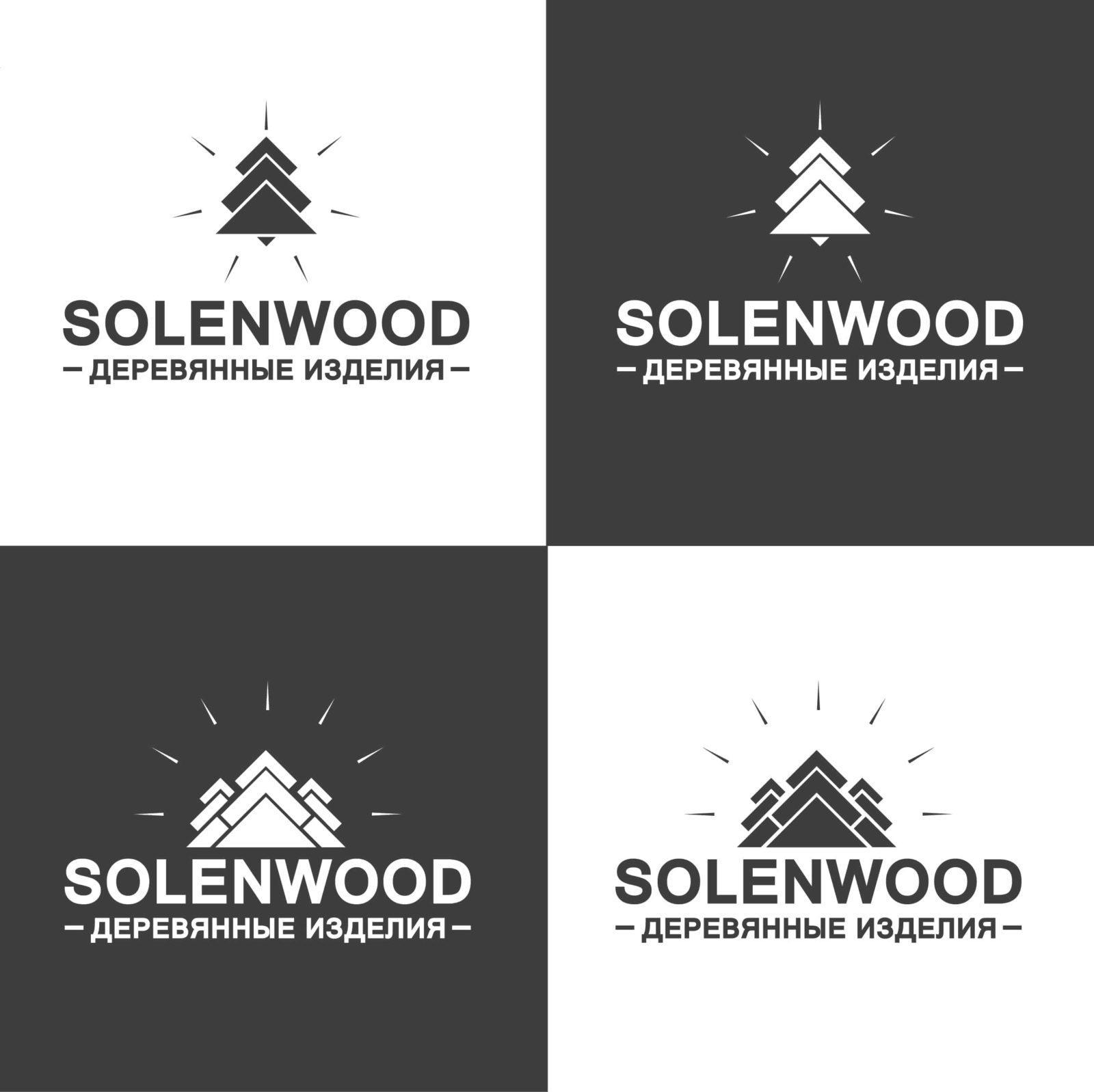 логотип в виде елки пример