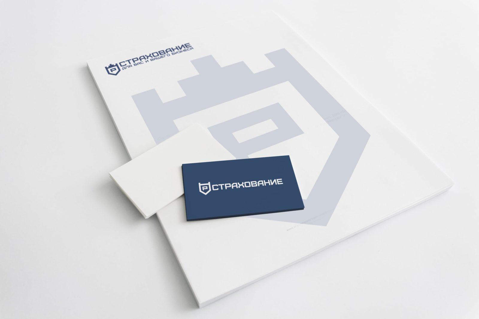 логотип на заказ визитка