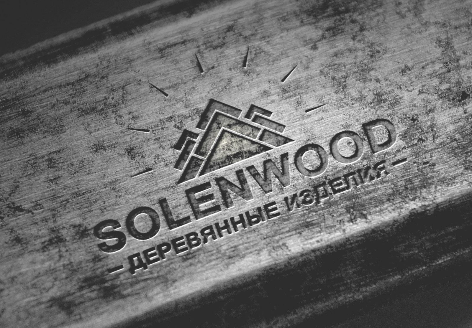 логотип столярной мастерской 1