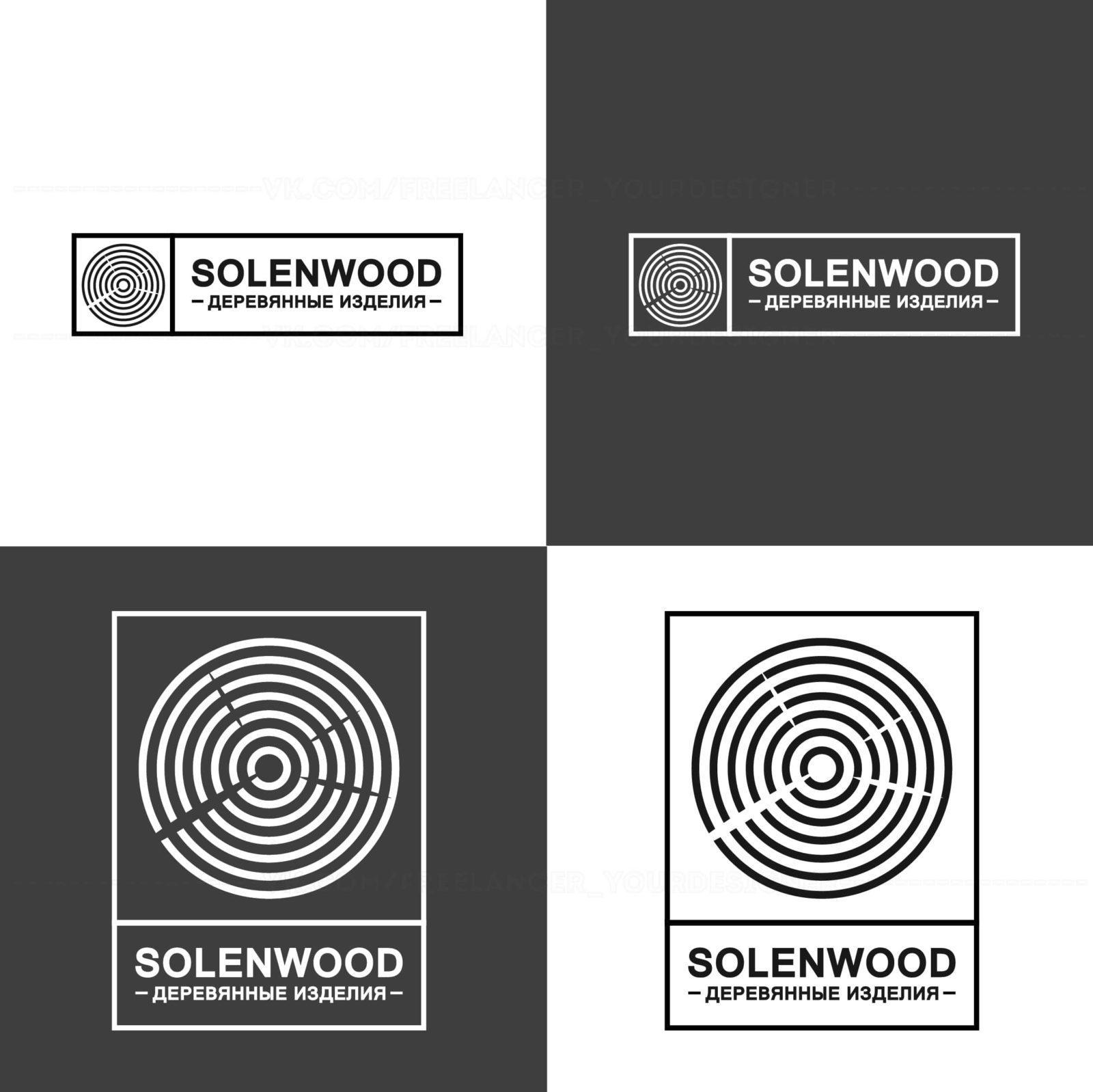 пример логотипа с деревянным срезом дерева