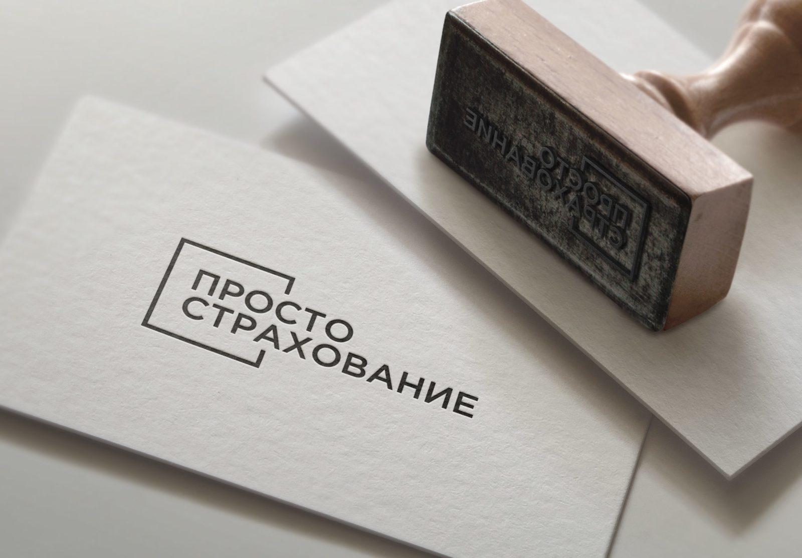 Разработка логотипа 2