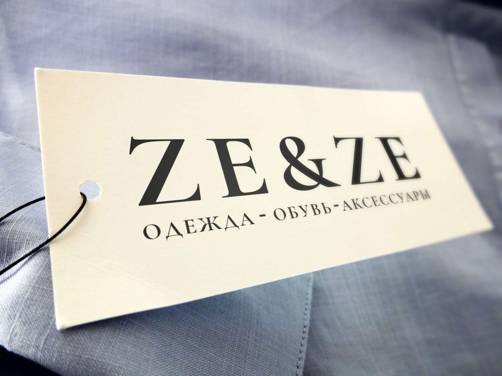 Логотип для магазина одежды на бирке 2