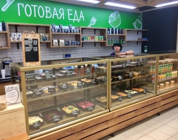 Магазин правильного питания