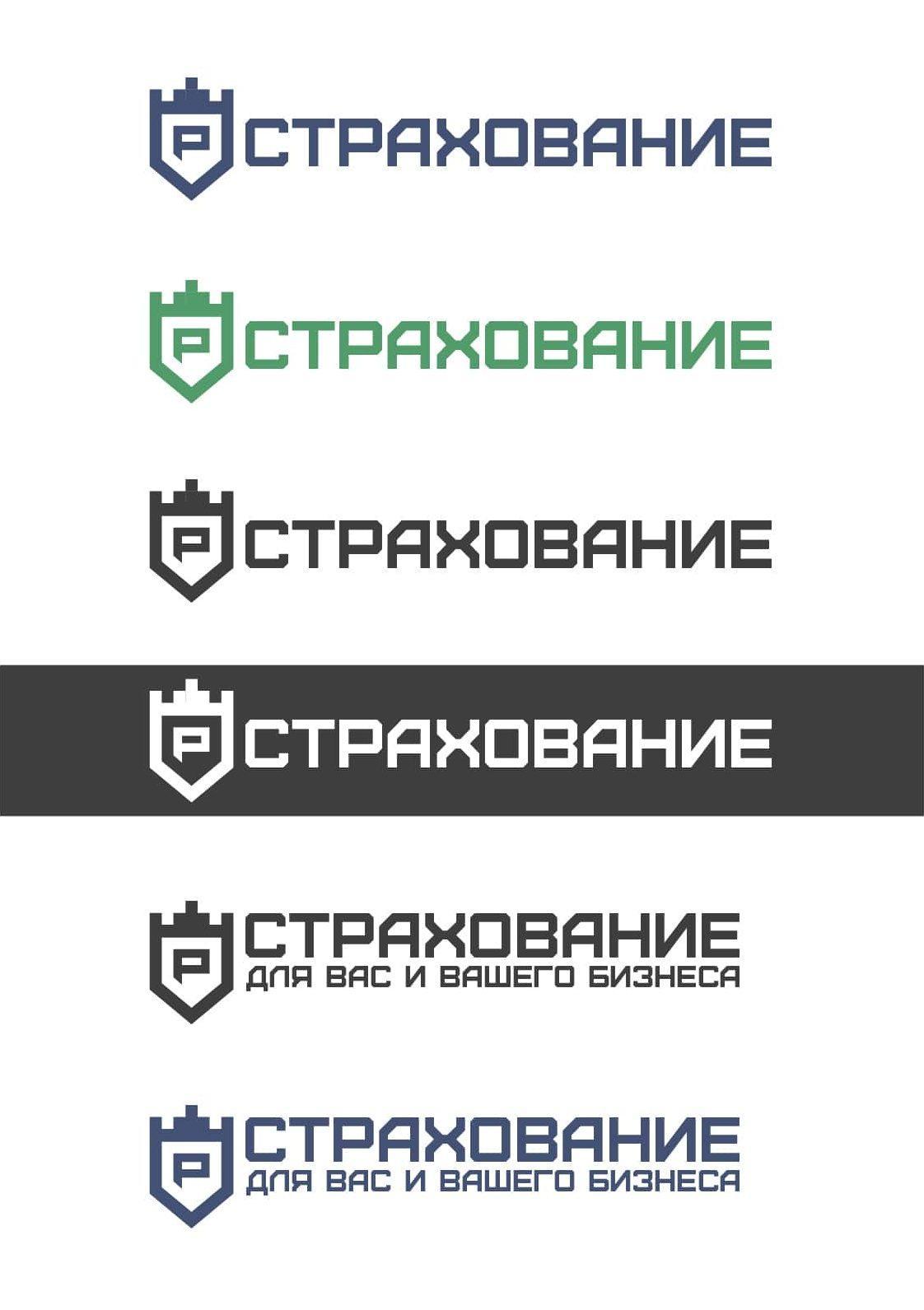 логотип в виде крепости и щита
