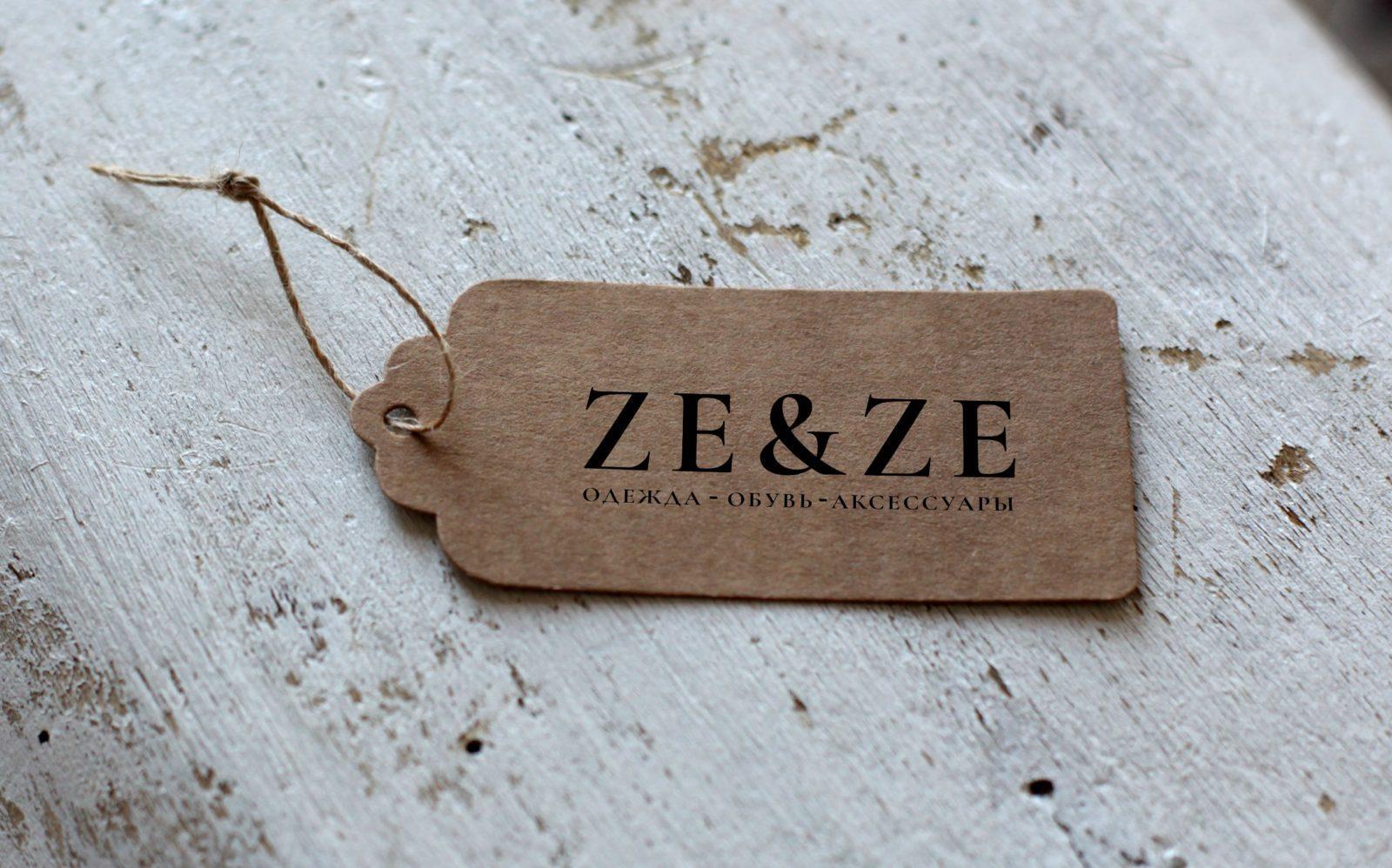 Логотип для магазина одежды на бирке