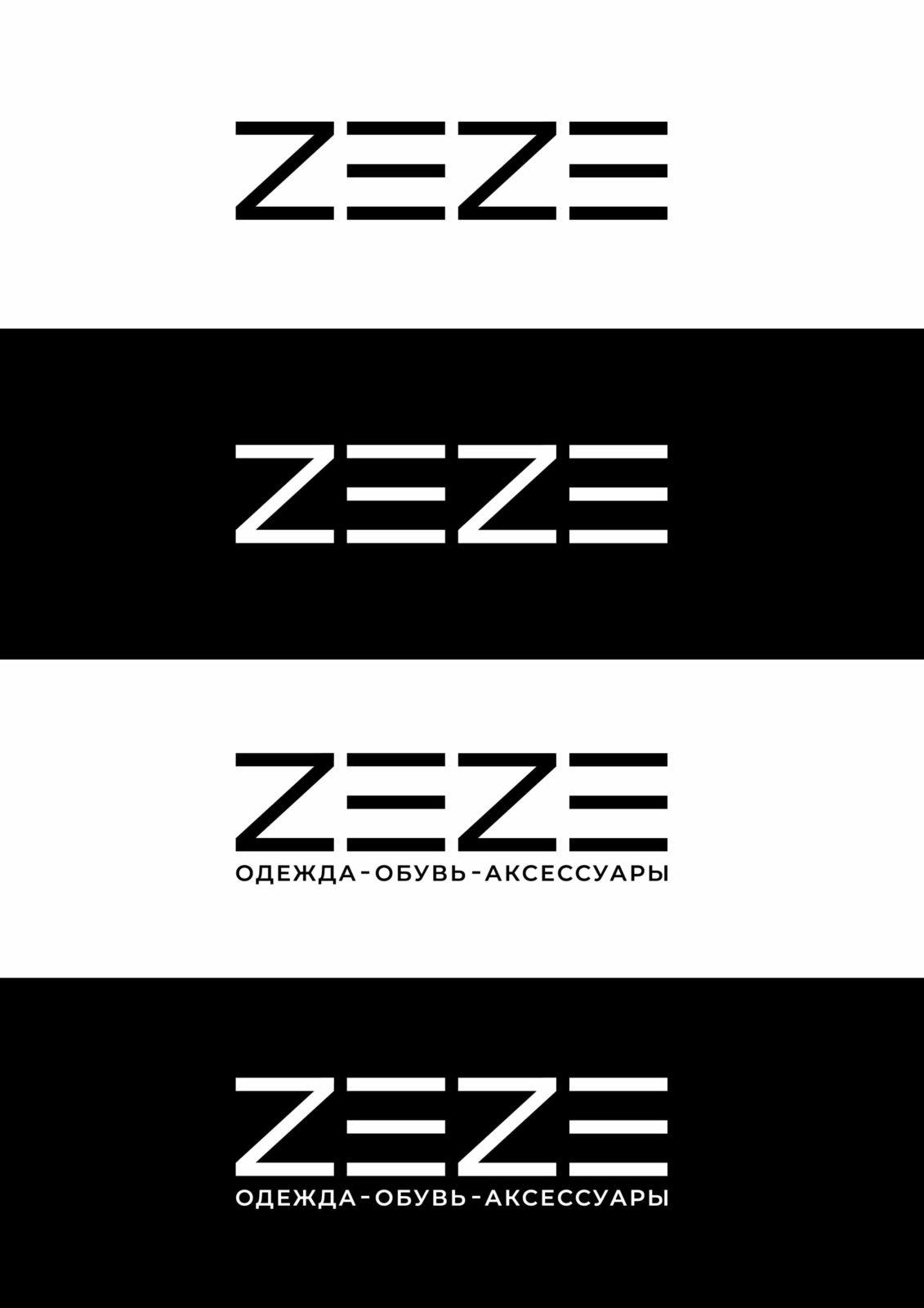 Логотип для магазина одежды вариант 2