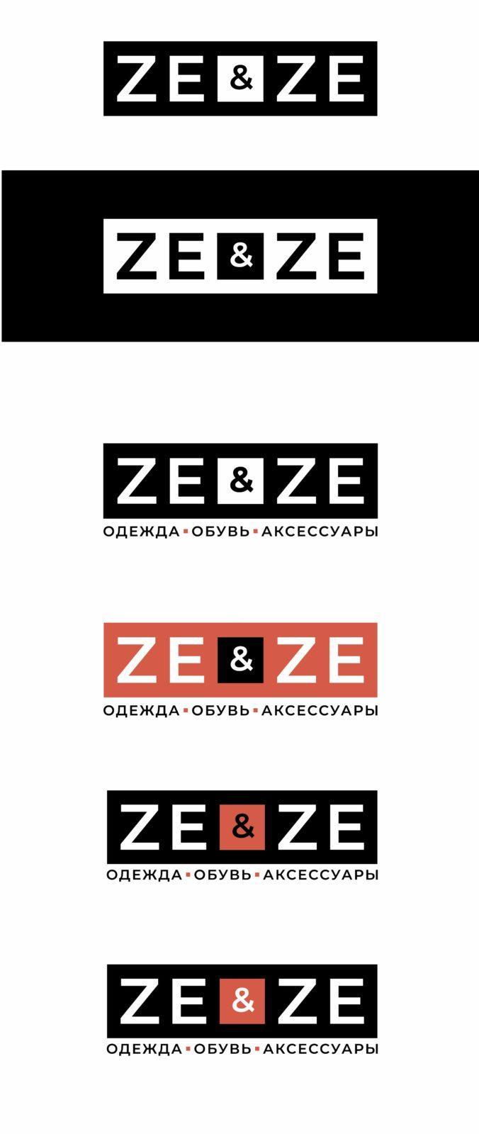 Логотип для магазина одежды вариант 3