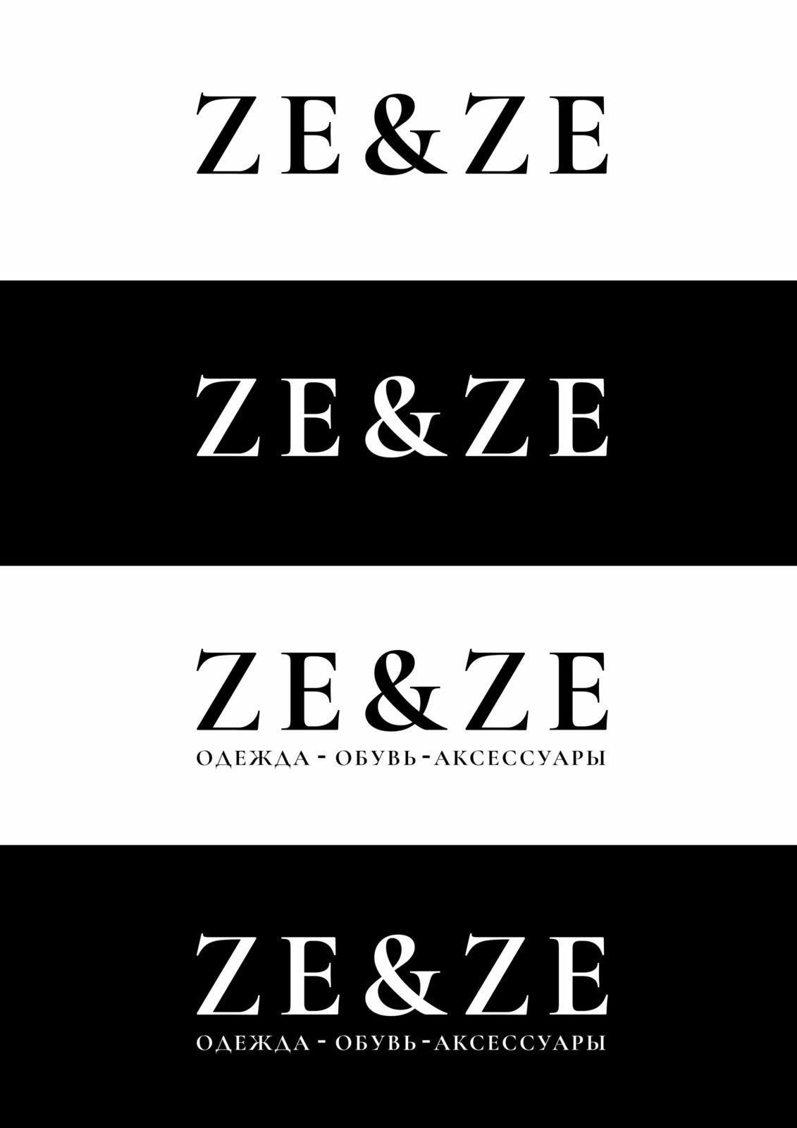 Логотип для магазина одежды вариант 1