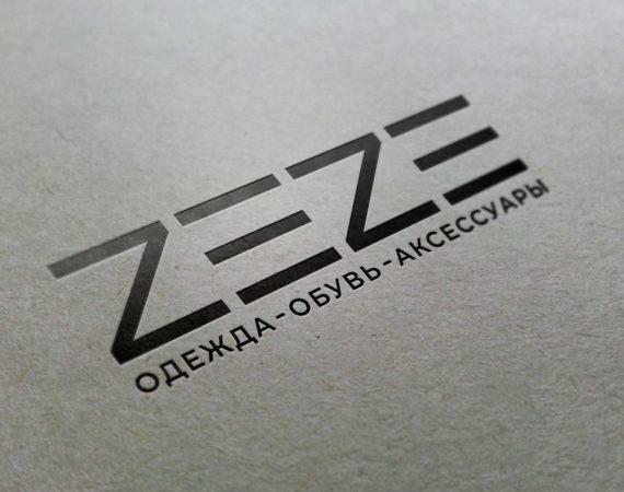 Логотип для магазина одежды 3