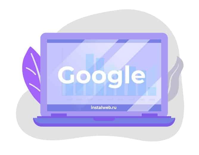 Настройка контекстной рекламы в Google
