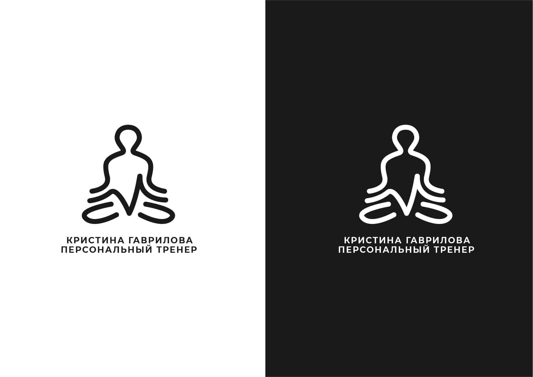 Логотип персонального тренера по йоге и фитнесу 18