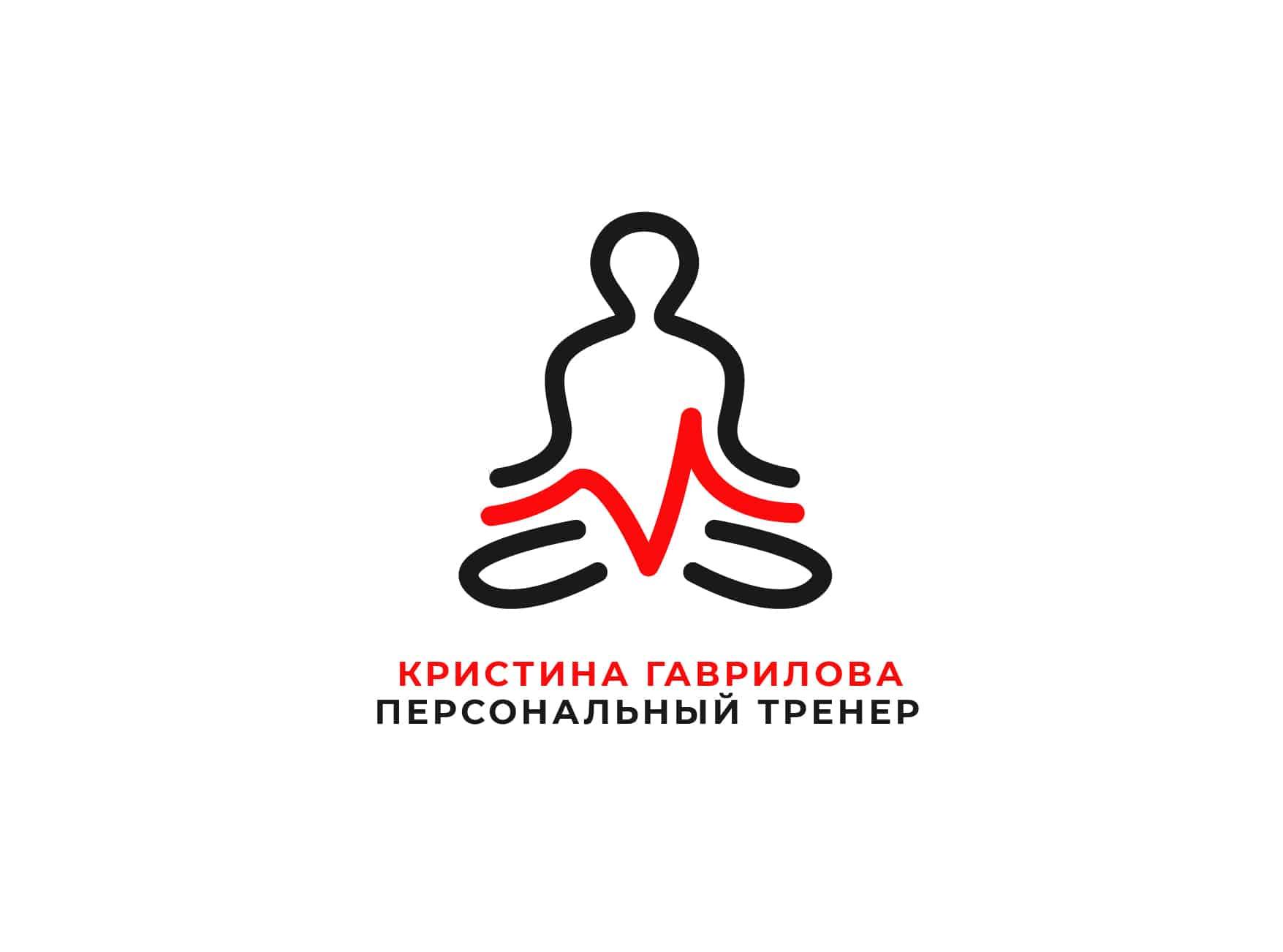 Логотип персонального тренера по йоге и фитнесу 19