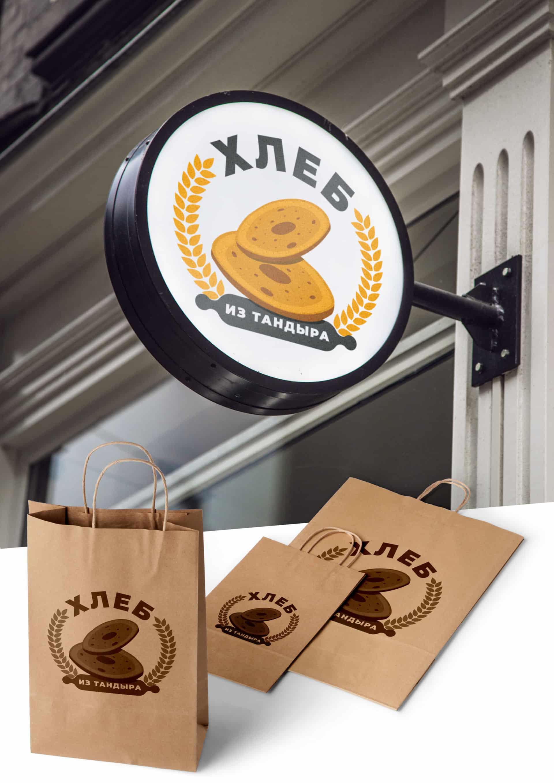 """Логотип для магазина """"Хлеб из тандыра"""" 5"""