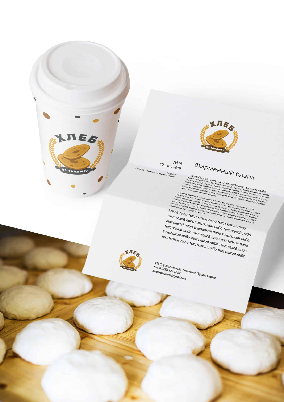 """Логотип для магазина """"Хлеб из тандыра"""" 6"""