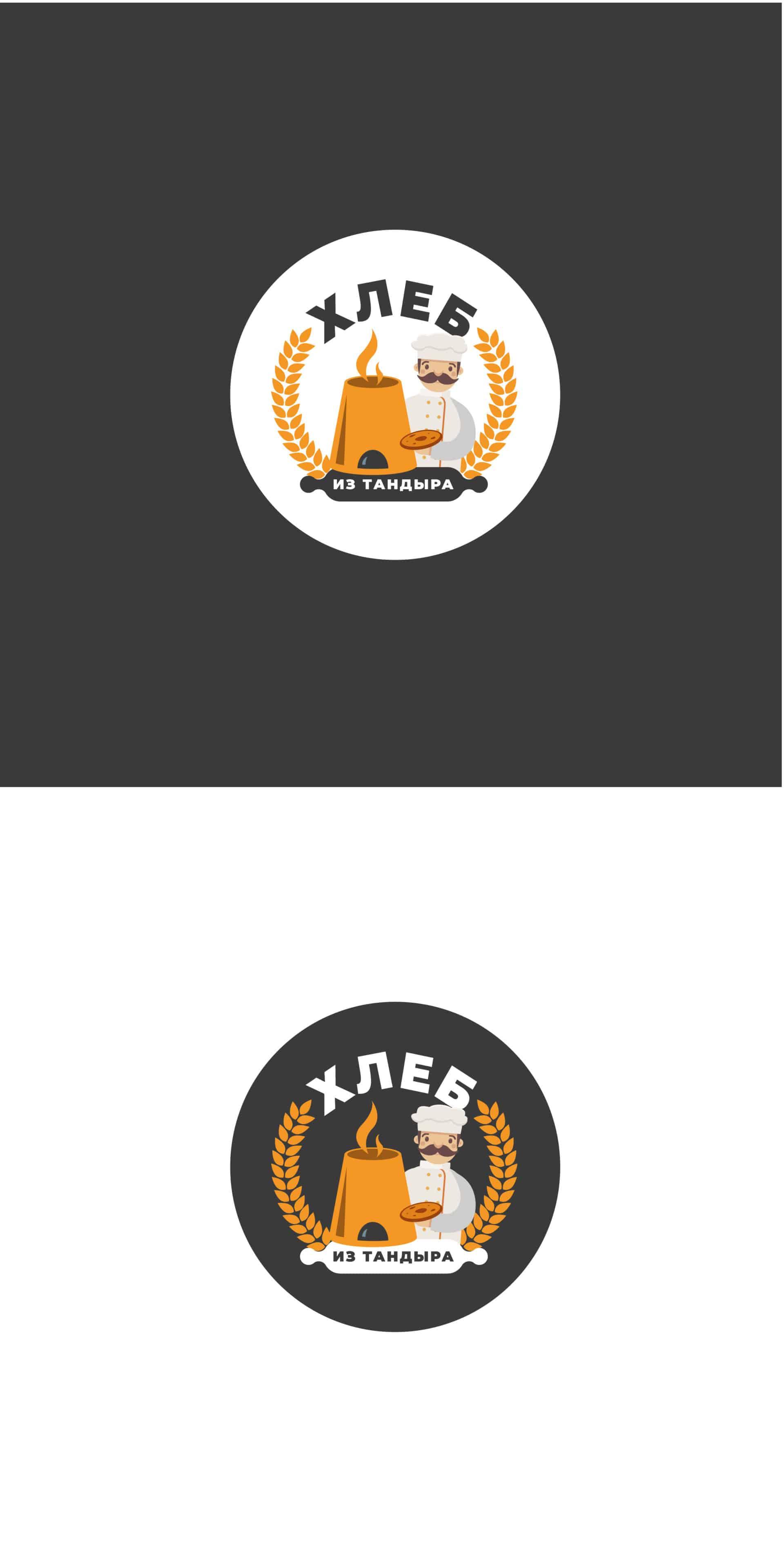 """Логотип для магазина """"Хлеб из тандыра"""" 1"""