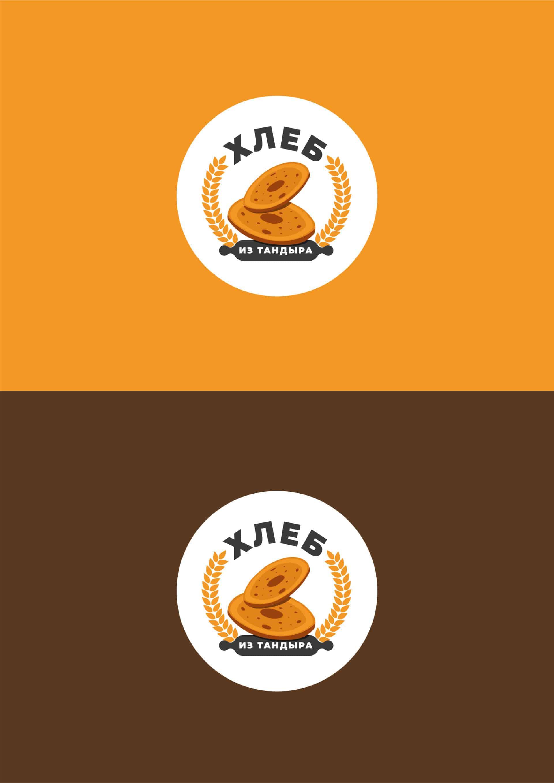 """Логотип для магазина """"Хлеб из тандыра"""" 4"""