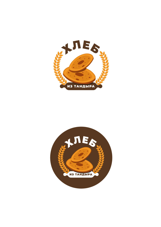 """Логотип для магазина """"Хлеб из тандыра"""" 3"""