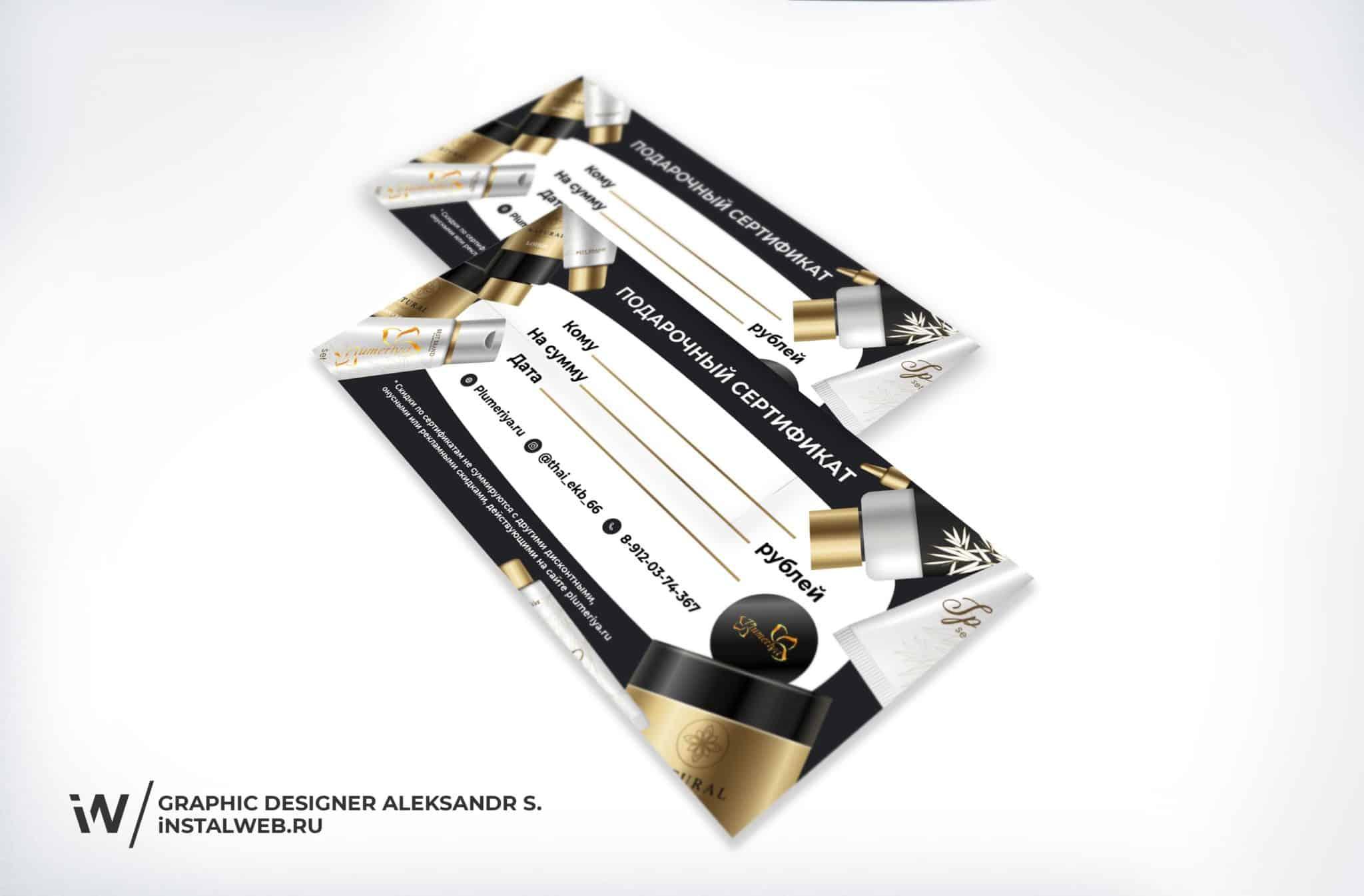 дизайн сертификата в формате евро флаера