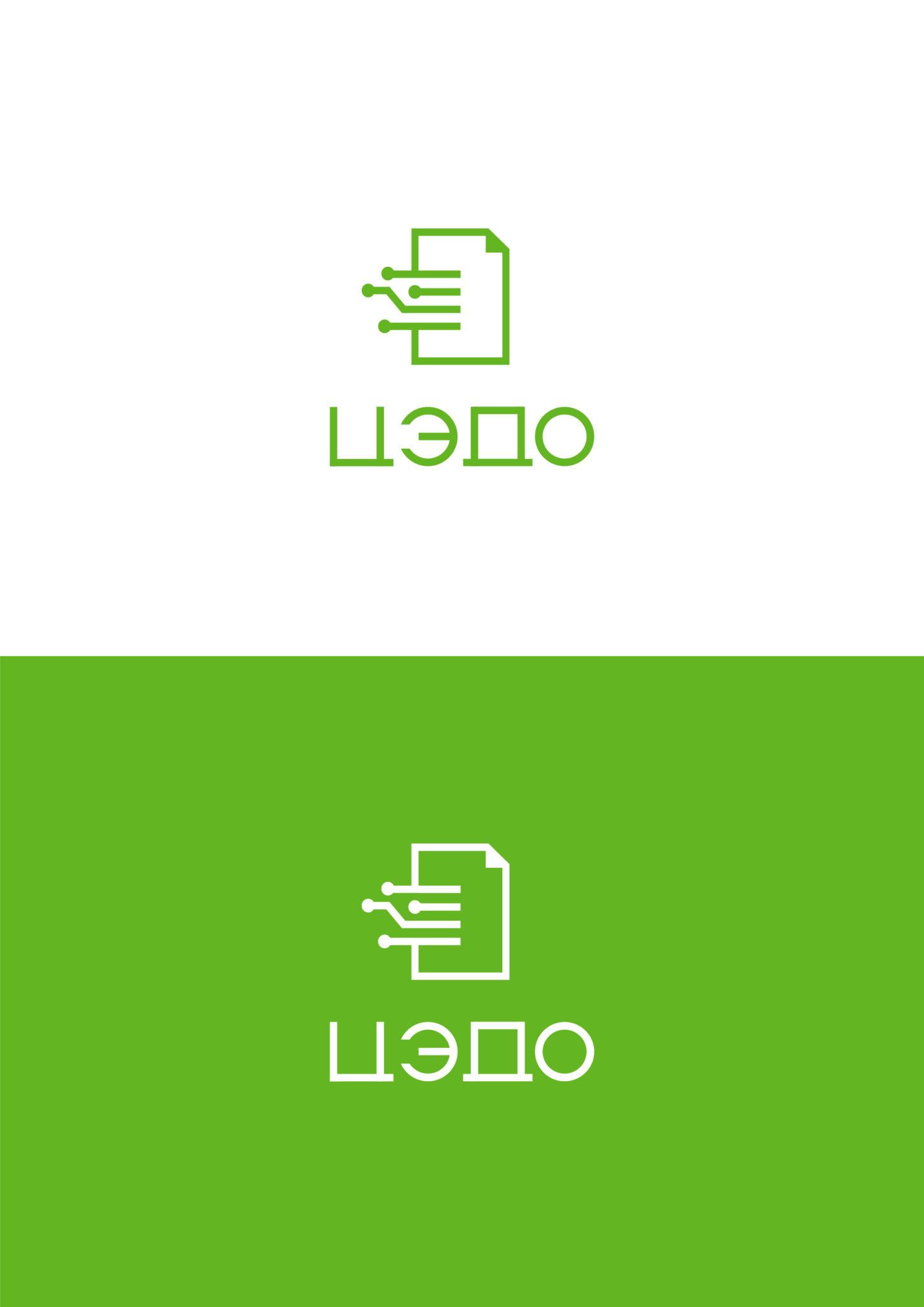 как придумать логотип компании