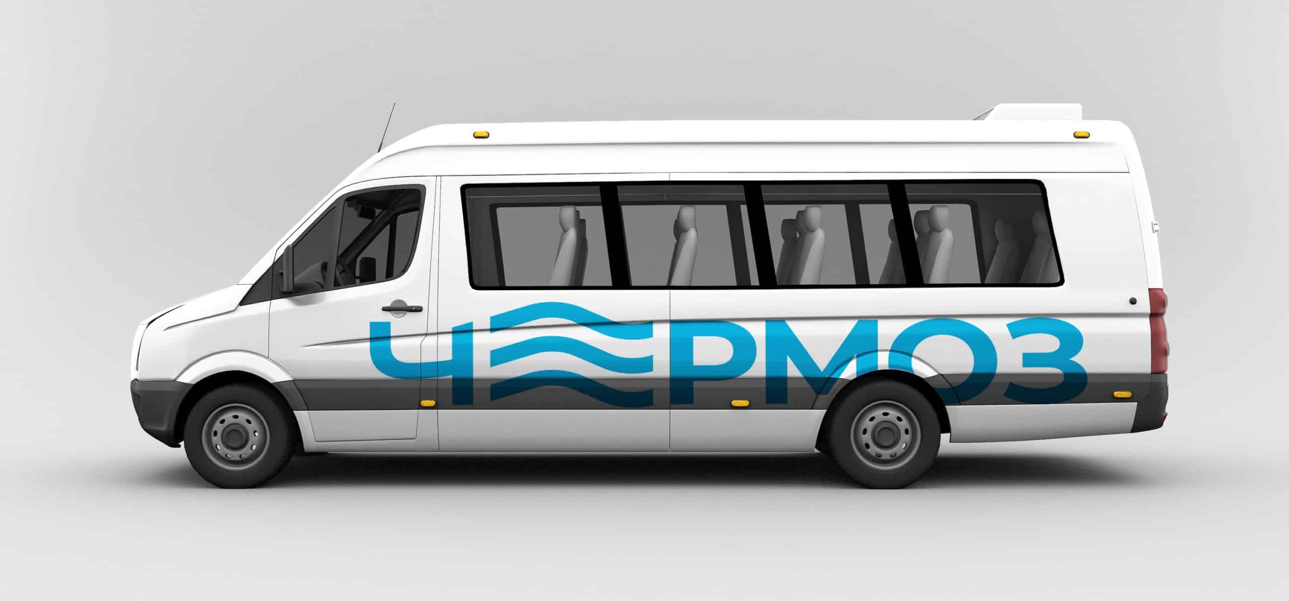 Логотип города Чермоз 10