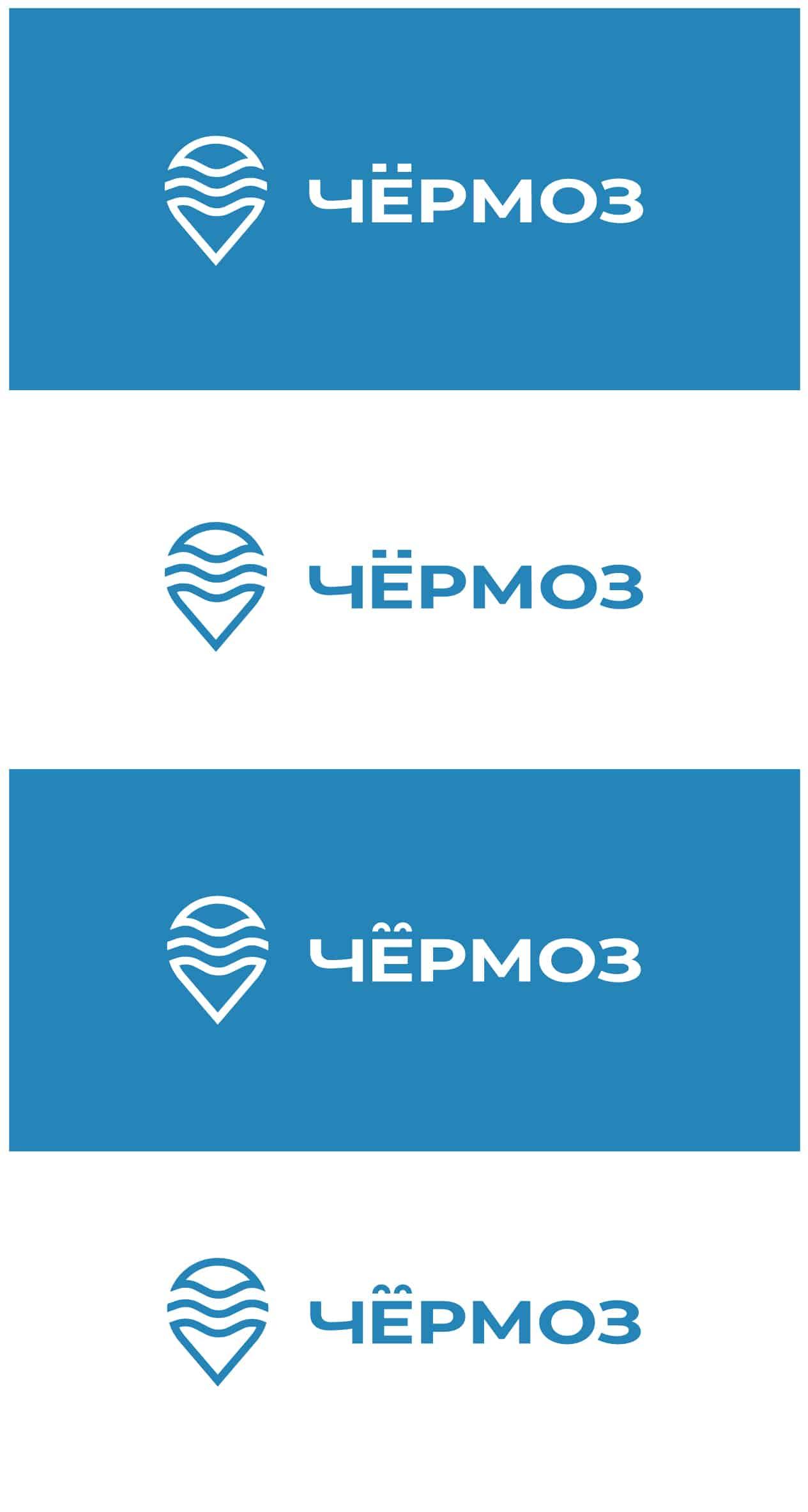 Логотип города Чермоз 4