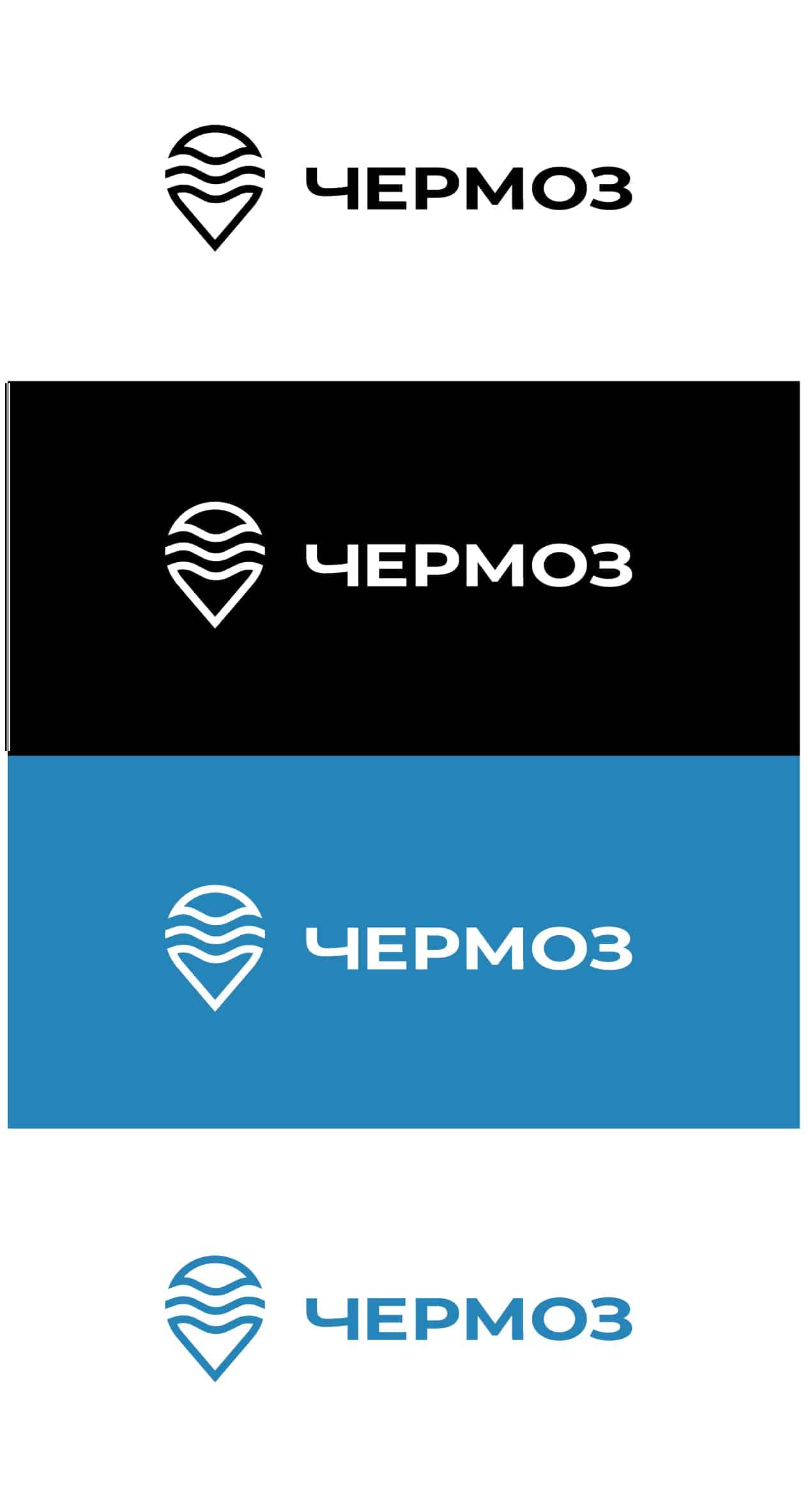 Логотип города Чермоз 3