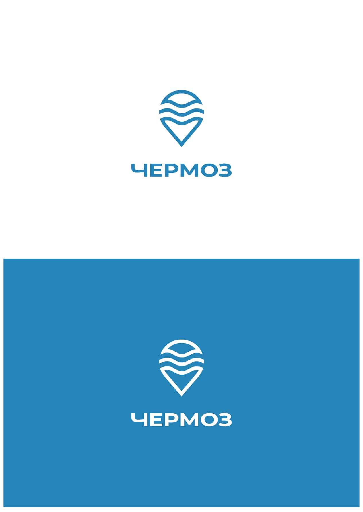 Логотип города Чермоз 2