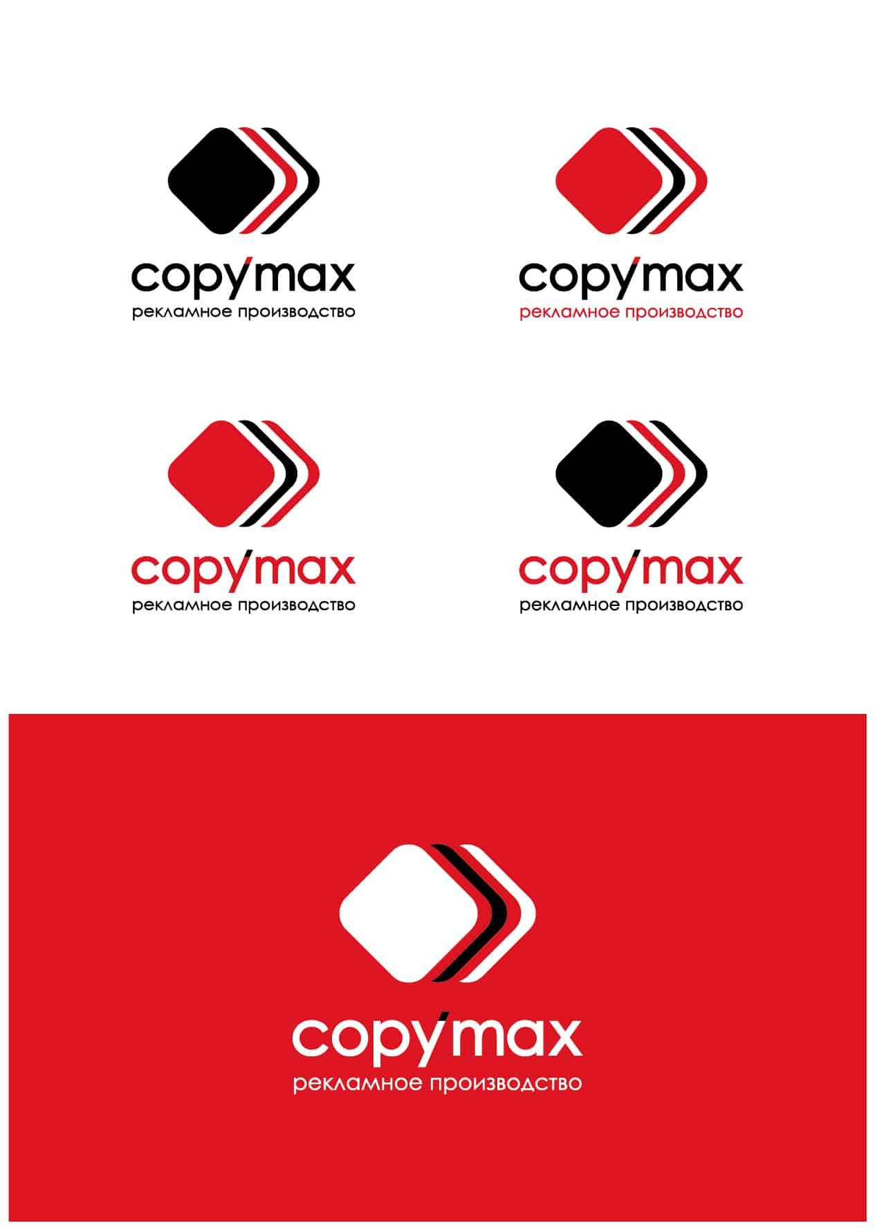 """Разработка логотипа производственной компании """"CopyMax"""" 1"""