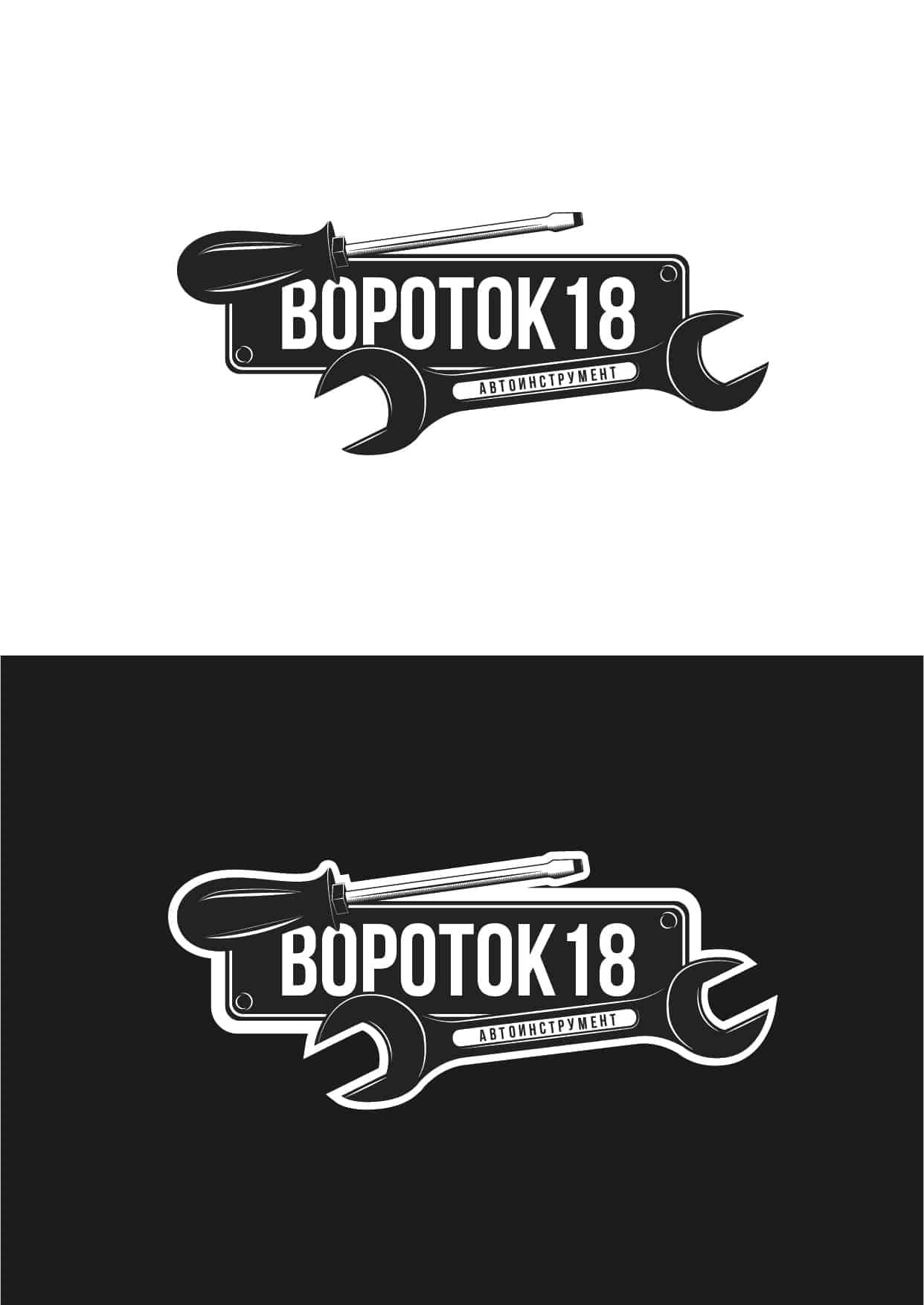 разработка логотипа эмблемы