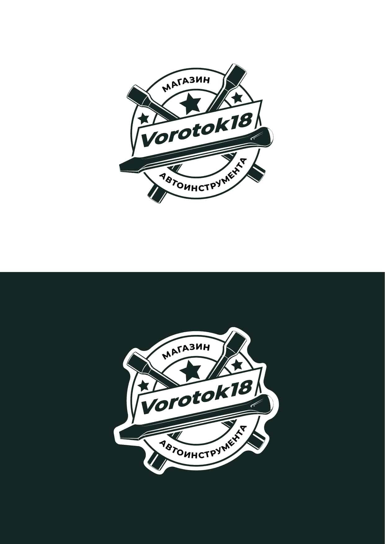 логотип эмблема