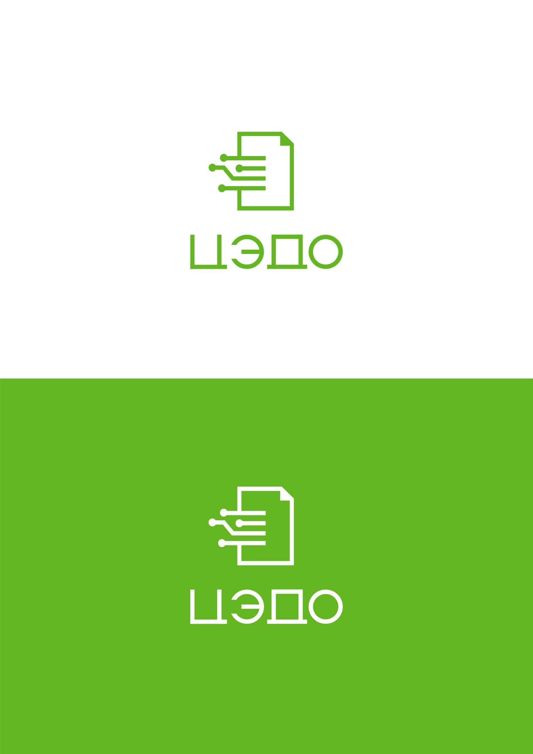 логотип для компании ЦЭДО