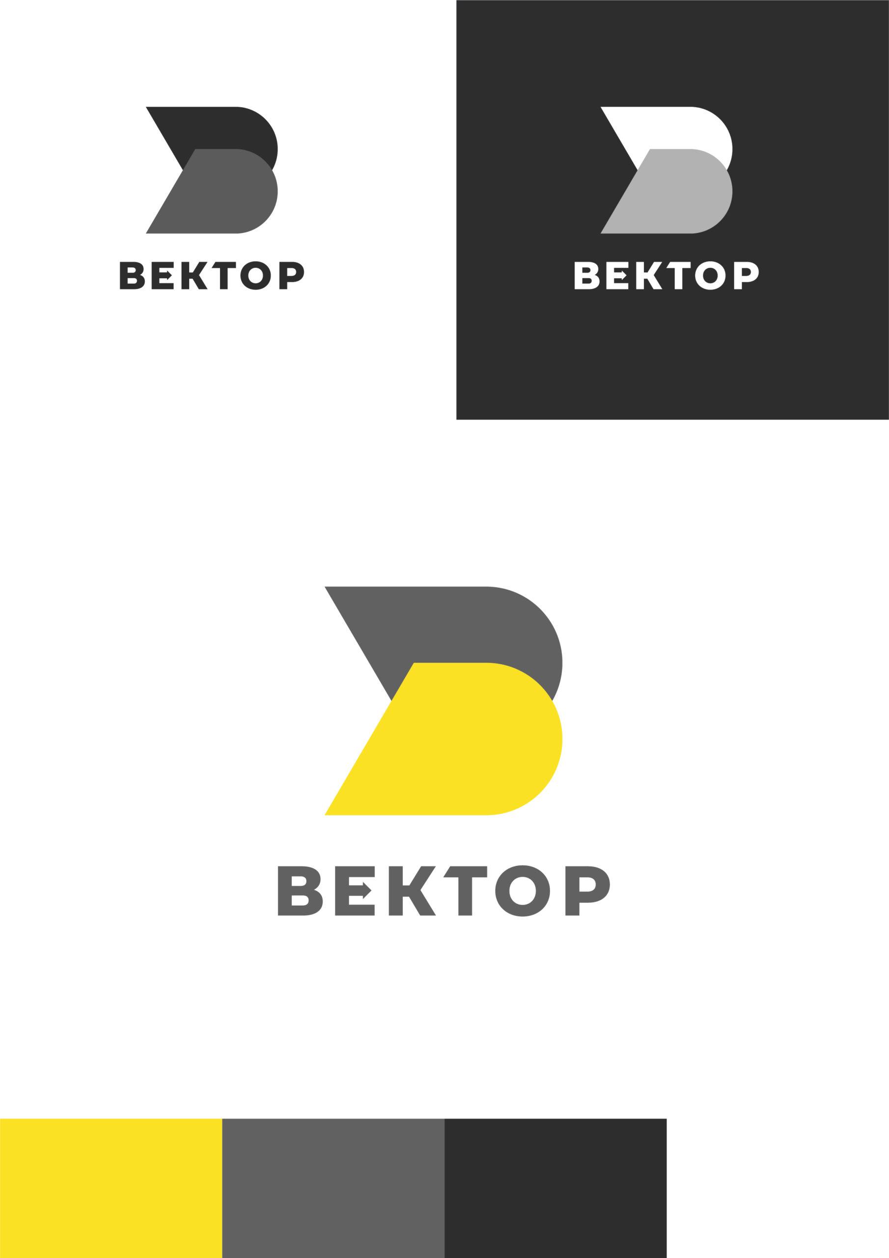 Логотип на заказ в ижевске