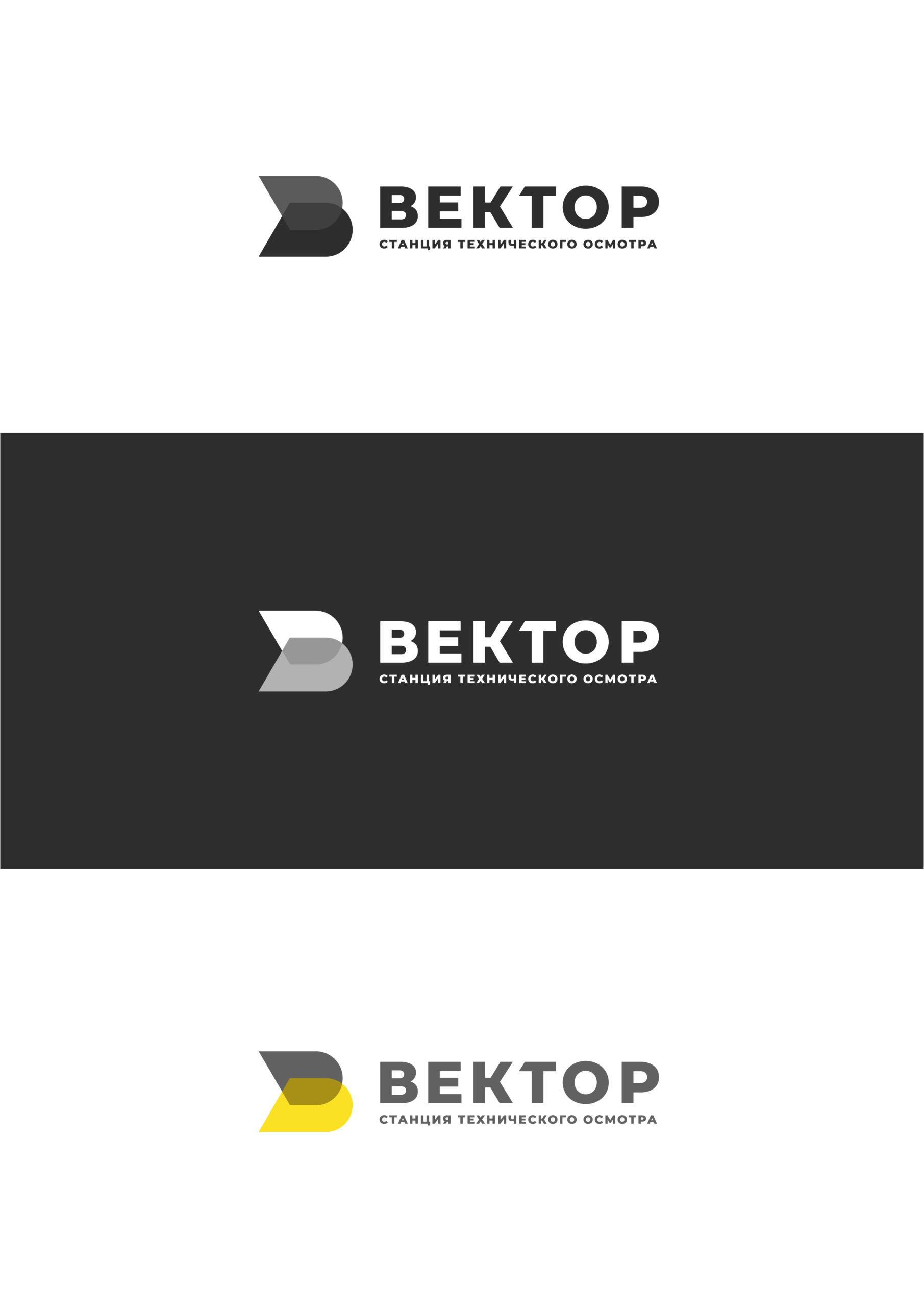 разработка логотипа в ижевске