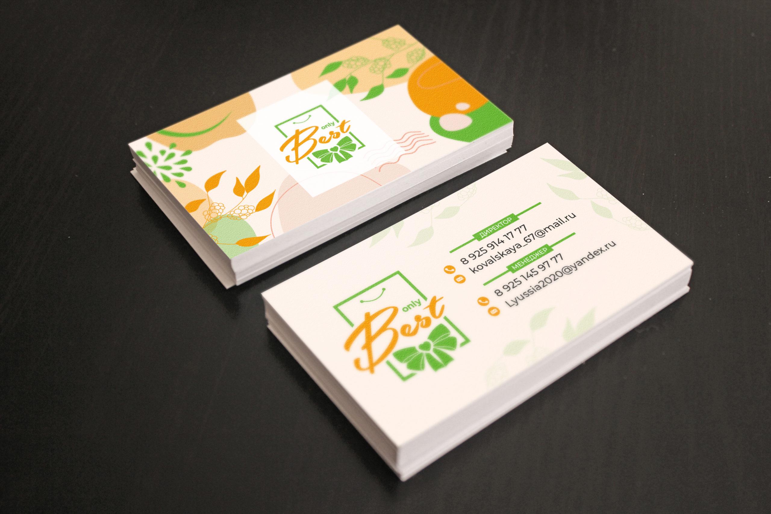 визитки упаковочной компании